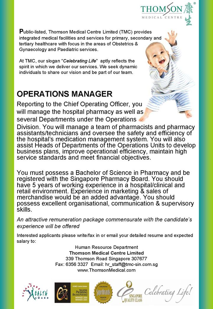 medical practice manager